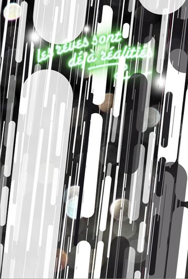 'Les rêves sont déjà réalitiés, (Romance Posters, Series III)', 2012, digital print, 70 x 90 cm