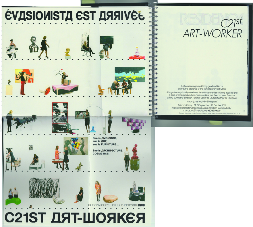 A3 digitally printed version of 'C21st ART-WORKER', included here as a fold-out.